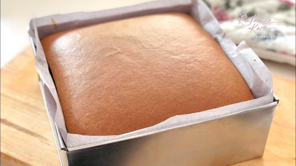 Taiwanese coffee Cake